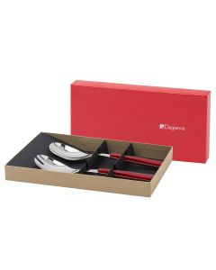 Gift box of salad server set